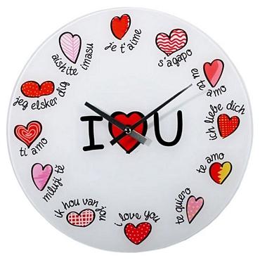 Ρολόι τοίχου I love you - 30 εκ.
