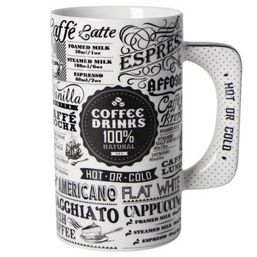 Μεγάλη κούπα - Coffee drinks 15 εκ.