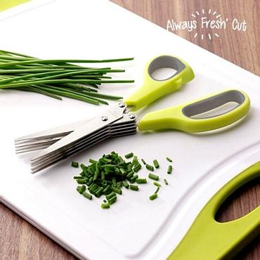 Ψαλίδι μαγειρικής με 5 λεπίδες είδη σπιτιού   είδη κουζίνας   αξεσουάρ κουζίνας