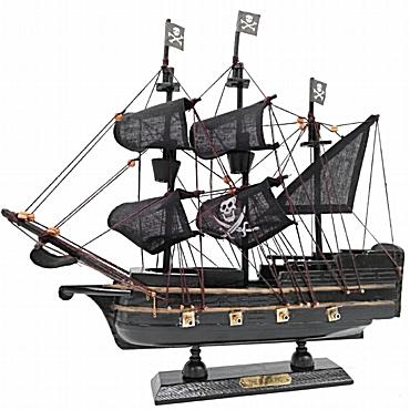Πειρατικό Μαύρο Μαργαριτάρι - 33 εκ.