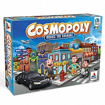 Cosmopoly (Πόλεις Της Ελλάδας)