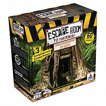 Escape Room Το Παιχνίδι – Οικογενειακή Έκδοση
