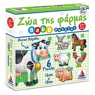 Παιδικό παζλ Ζώα της φάρμας